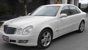 Blindado  Mercedes-Benz E500 Guard VR4 Nivel 3 plus